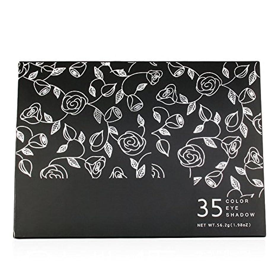 侵入する飛び込む半径Akane アイシャドウパレット 35HC 魅力的 ファッション 気質的 綺麗 花柄 高級 マット チャーム 長持ち つや消し おしゃれ 持ち便利 Eye Shadow (35色)