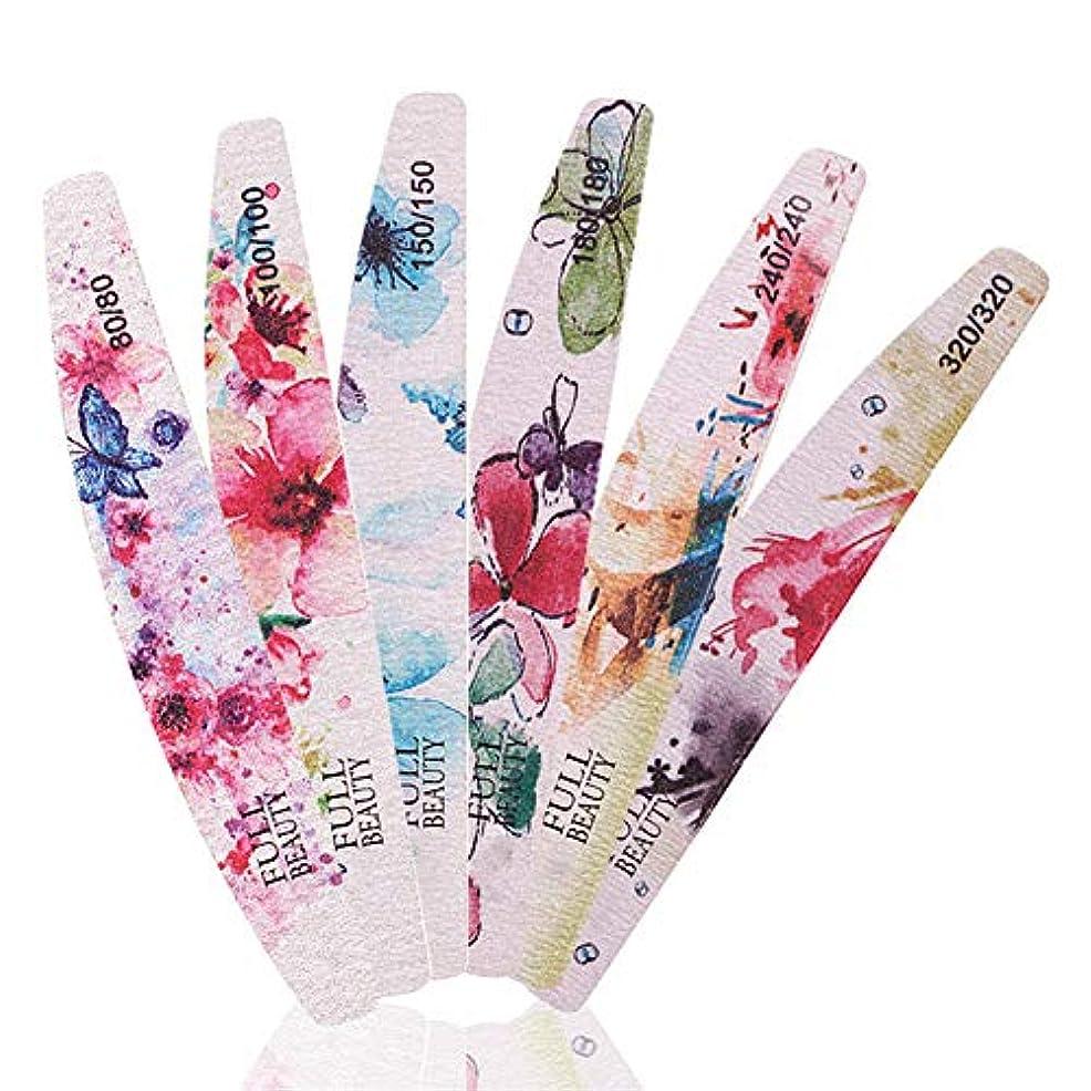 ハイランドメッセンジャーバルコニー5本 花咲く 角質除去 ネイルファイル ネイルツール ネイルを綺麗になれるツール ツール ネイルケア ネイルアート (5個)