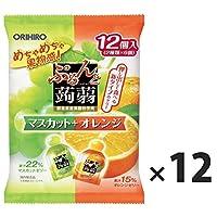 (12点セット)オリヒロ パウチ 20gx12個 マスカット+オレンジ ぷるんと蒟蒻ゼリー