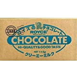 ROYCE'(ロイズ) 板チョコレート115g [クリーミーミルク] ROYCE