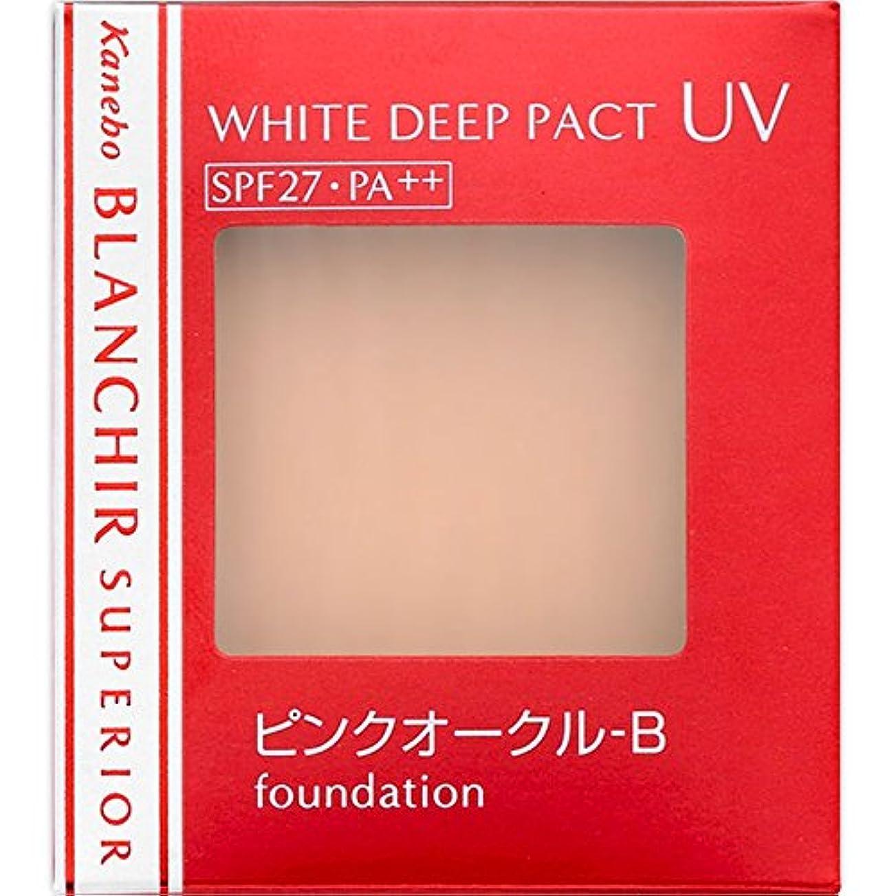 ジャニス安全性ポケットカネボウ ブランシール スペリア ホワイトディープ パクトUV 詰め替え用 SPF27 PA++ ピンクオークル-B