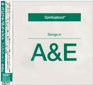 ソングス・イン A&E