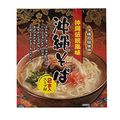 沖縄伝統風味 沖縄そば 90g×2食入スープ付×1箱 南風堂 沖縄の塩使用 平打ち麺 あっさり味のコクスープ 簡単 便利 お土産