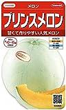 サカタのタネ 実咲野菜0800 プリンスメロン メロン 00920800