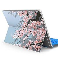 Surface pro6 pro2017 pro4 専用スキンシール サーフェス ノートブック ノートパソコン カバー ケース フィルム ステッカー アクセサリー 保護 フラワー 桜 花 001219