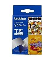 BROTHER TZ-DW31 プーさんホワイト 12mm