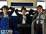 第1話 「悪が生まれた瞬間 それは30年の時を経て日本中を巻き込む巨大犯罪となった」