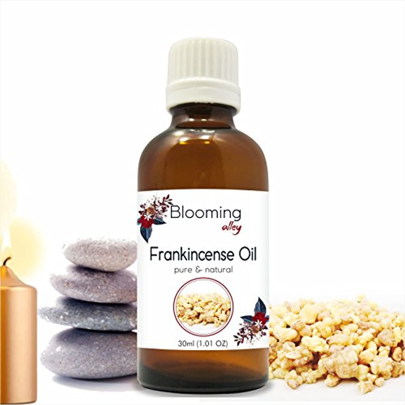 予測子馬鹿げたシビックFrankincense Oil (Boswellia Carteri) Essential Oil 30 ml or 1.0 Fl Oz by Blooming Alley