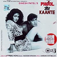 Phool Aur Kaante by Various Artist