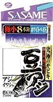ささめ針(SASAME) S-106 豆アジサビキホワイトベイト 1-0.4