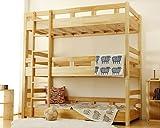 三段ベッド コンパクトで頑丈な三段ベッド