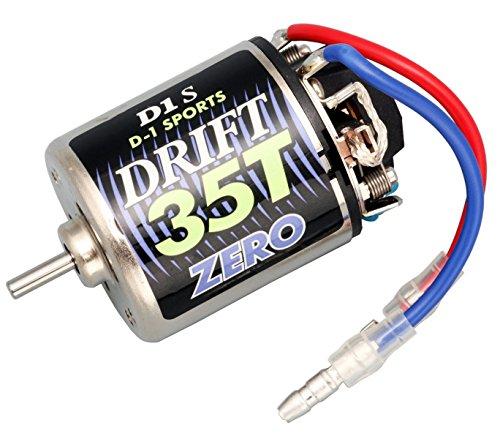 DRIFT モーター S (35T) YM-D1S