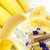 バナナ ナチュラルヒーロー 10本 1箱 有機JAS認定 エクアドル産 ペルー産