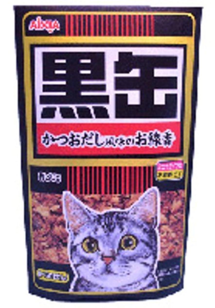 のぞき穴バー通知するカメヤマ黒缶線香 約30g