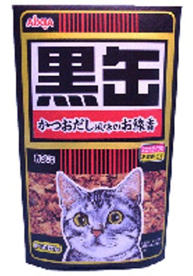 いわゆる参加者禁止カメヤマ黒缶線香 約30g