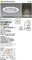 山田照明 電球色LEDダウンライト一体型(FHT42W相当)(φ100mm)(電源・トランス別売) DD-3308-LL