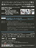 攻殻機動隊 STAND ALONE COMPLEX Blu-ray Disc BOX 1 画像