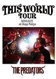 THIS WORLD TOUR [DVD] 画像