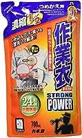 カネヨ石鹸 濃縮作業衣 詰替 700mL