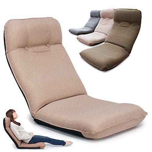 【座椅子 チェア】 自然な姿勢をたもち 腰をいたわる ヘッドリクライニング座椅子 (BE)