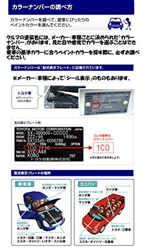 TOYOTA【トヨタ純正】タッチアップペイント/タッチペン【599】ライトイエロー