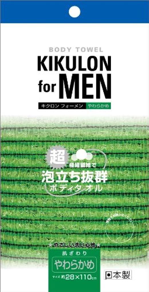 氏アクセサリーサドルキクロン ボディタオル KIKULON for MEN やわらかめ リーフグリーン