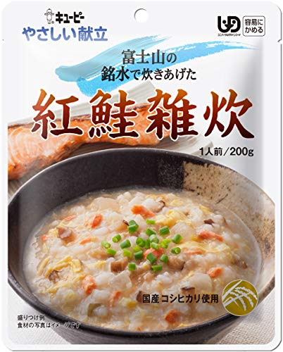 キユーピー やさしい献立 紅鮭雑炊 200g×6個 【区分1:容易にかめる】
