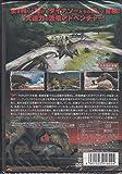 タルボサウルス 激突!史上最大の恐竜 [DVD] 画像