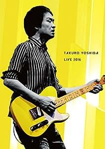 【メーカー特典あり】吉田拓郎 LIVE 2016(オリジナルA2ポスター付) [DVD]