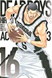 DEAR BOYS ACT3(16) (講談社コミックス月刊マガジン)
