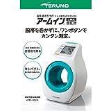 テルモ電子血圧計 アームインES−P2020ZZ