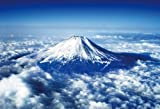 1000ピース ジグソーパズル 富士山~空撮~ マイクロピース (26x38cm)