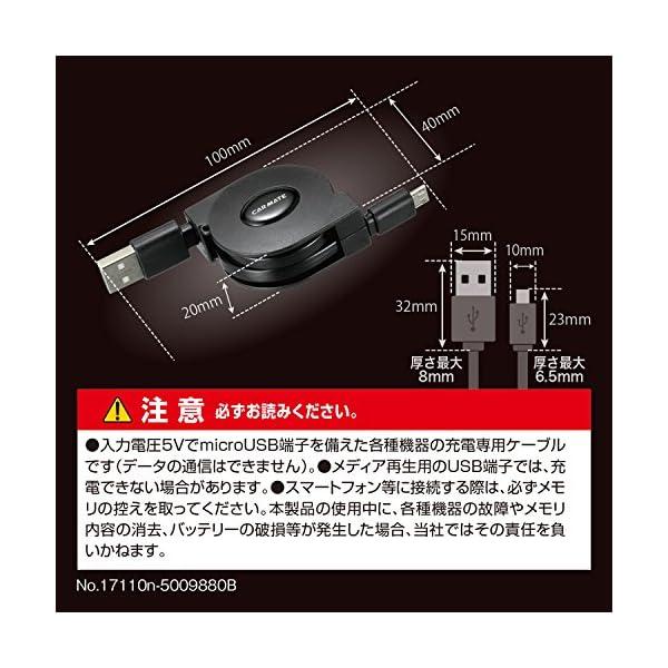 カーメイト iQOS/glo/スマートフォン ...の紹介画像7