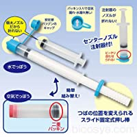 空気と水EX型
