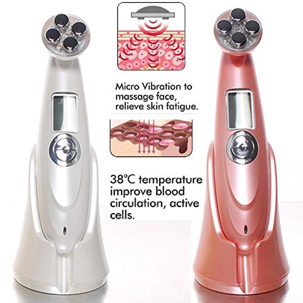 旧正月夕食を食べるダイヤモンドLIZIB 超音波EMS美容器具LEDアップグレード版フェイシャルマッサージ器具家庭用皮膚引き締め電子美容器具 (Color : Pink, Size : 180*5*6CM)