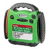 (STRAIGHT/ストレート) ポータブル バッテリーブースター 22AH 17-211
