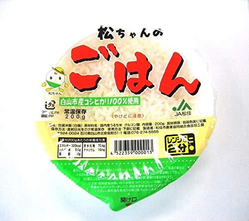JA全農いしかわ 松ちゃんのごはん (200g×12個入り) 3ケースセット