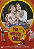 『ME AND MY GIRL』('08年月組・博多座) [DVD]
