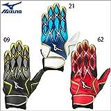 ミズノ 限定カラー バッティンググローブ 手袋 セレクトナイン 両手用 1EJEA040 (09/ブラック×グレー×ライム, M(24~25cm))