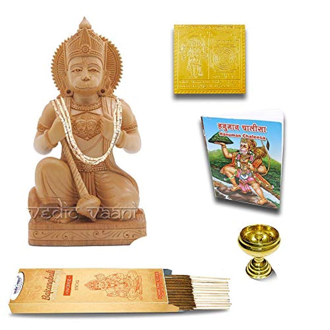 比類なきアンティーク動くVedic Vaani Ram Bhakat Hanuman 木製像 ヤントラ チャリサ ディヤ お香スティック付き 100gm
