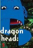 ドラゴンヘッド(5) (ヤンマガKCスペシャル (680))