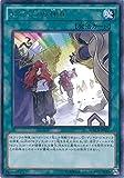 遊戯王カード MACR-JP061 セフィラの神意(レア)遊☆戯☆王ARC-V [マキシマム・クライシス]