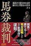 卍 (著)出版年月: 2018/8/31新品: ¥ 1,620