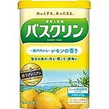 【医薬部外品】バスクリン入浴剤 レモンの香り600g(約30回分) 疲労回復