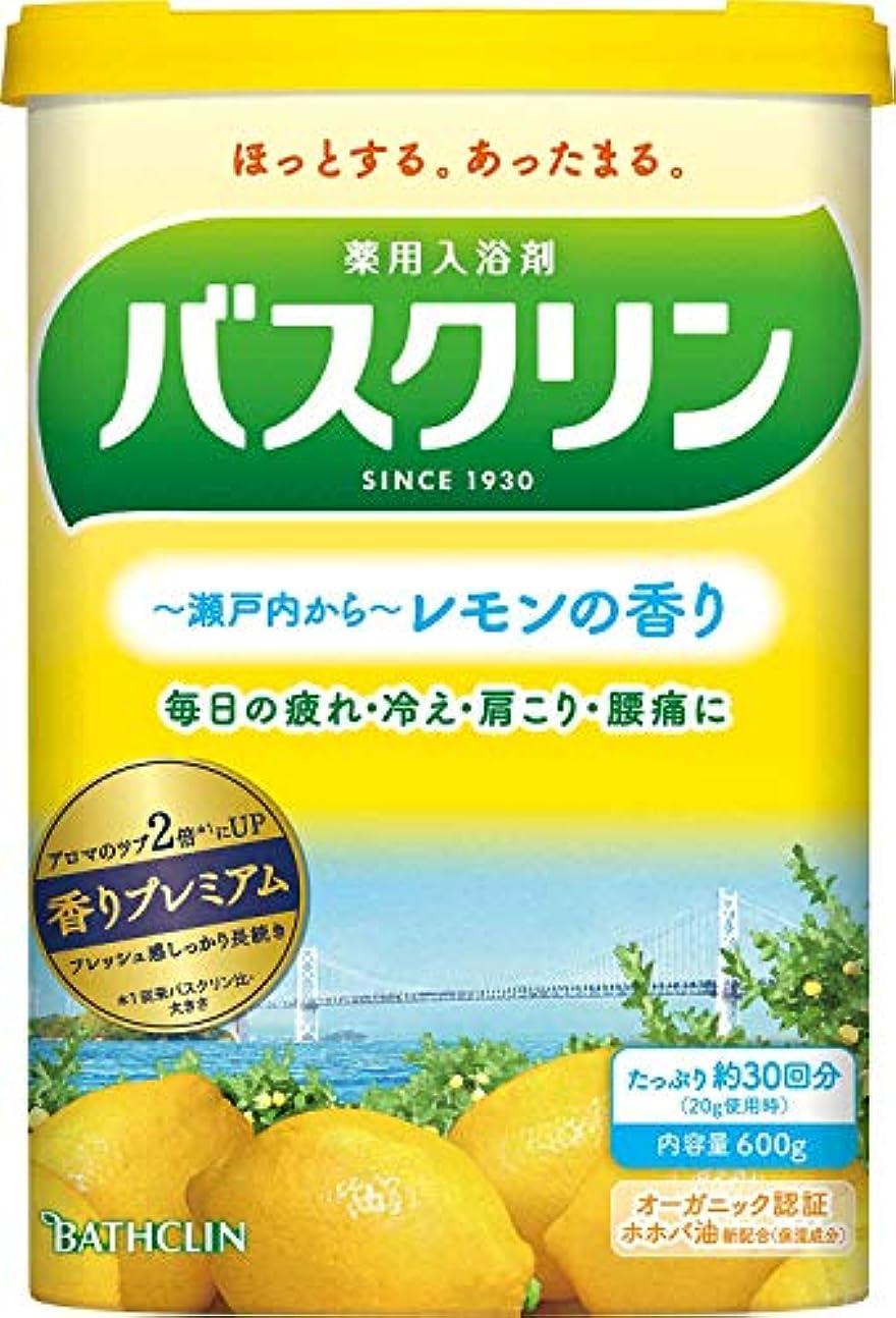 パーチナシティ土砂降り舌な【医薬部外品】バスクリン入浴剤 レモンの香り600g(約30回分) 疲労回復
