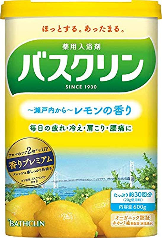 件名タンザニア通知する【医薬部外品】バスクリン入浴剤 レモンの香り600g(約30回分) 疲労回復