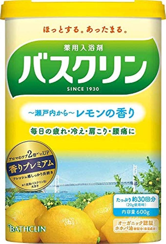 うつ阻害する線【医薬部外品】バスクリン入浴剤 レモンの香り600g(約30回分) 疲労回復