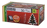 タカショー LGI-ST50M ソーラーイルミネーション 50球 マルチ 46768600
