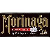 森永 森永ミルクチョコレート 50g×10個