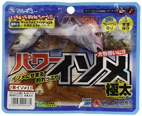 パワーイソメ(極太) 茶イソメ